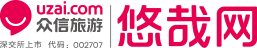 乐虎国际娱乐官网